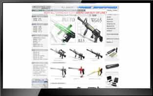 website armotech paintball